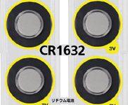 CR1632-4