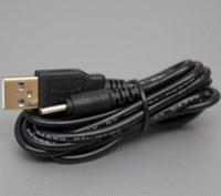 AIRMONIB-usb-cable