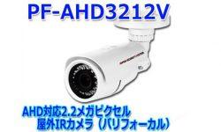 jss-pfahd3212v
