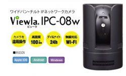 viewla-ipc-08w